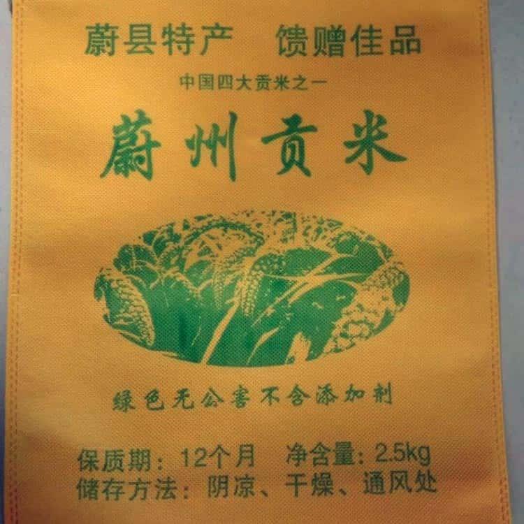胶印小米袋厂家订制 2.5kg小米袋 5斤小米袋订做