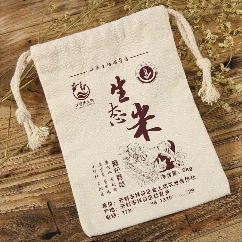 帆布大米袋.jpg 抽绳帆布大米袋 生态大米袋订做  帆布大米袋 束口大米袋 第1张