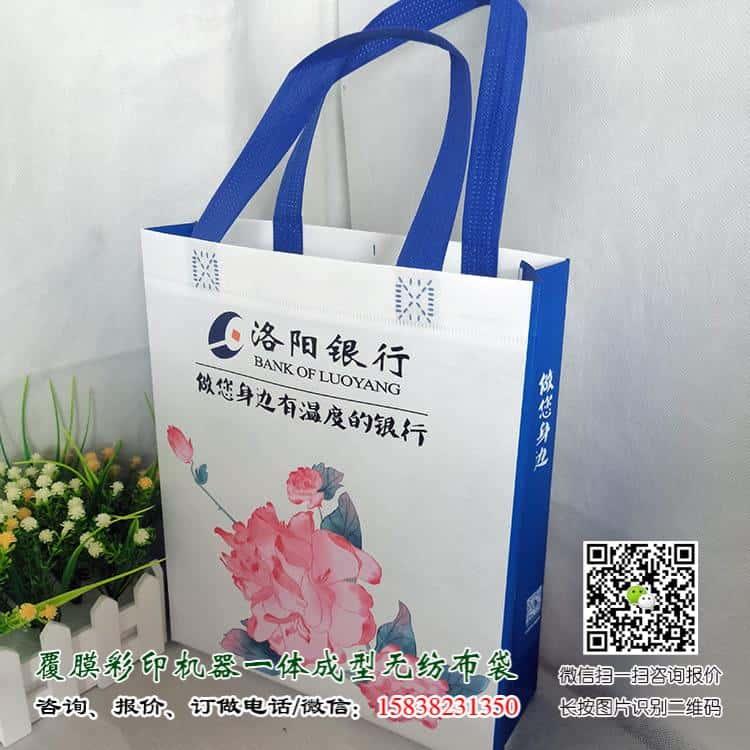 银行金融机构无纺布袋手提袋广告宣传袋可以订做吗?